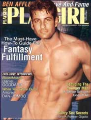 Steve Green as Playgirl Model